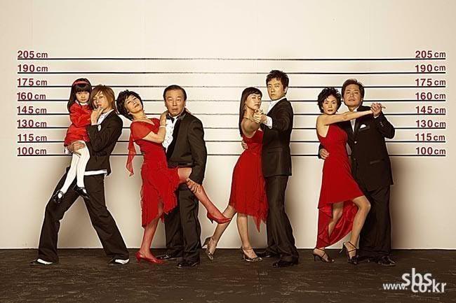 Bad Family (2006) | Watch list | Watch korean drama, Korean drama