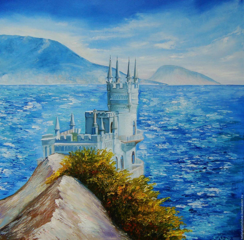 открытки крымские пейзажи конце