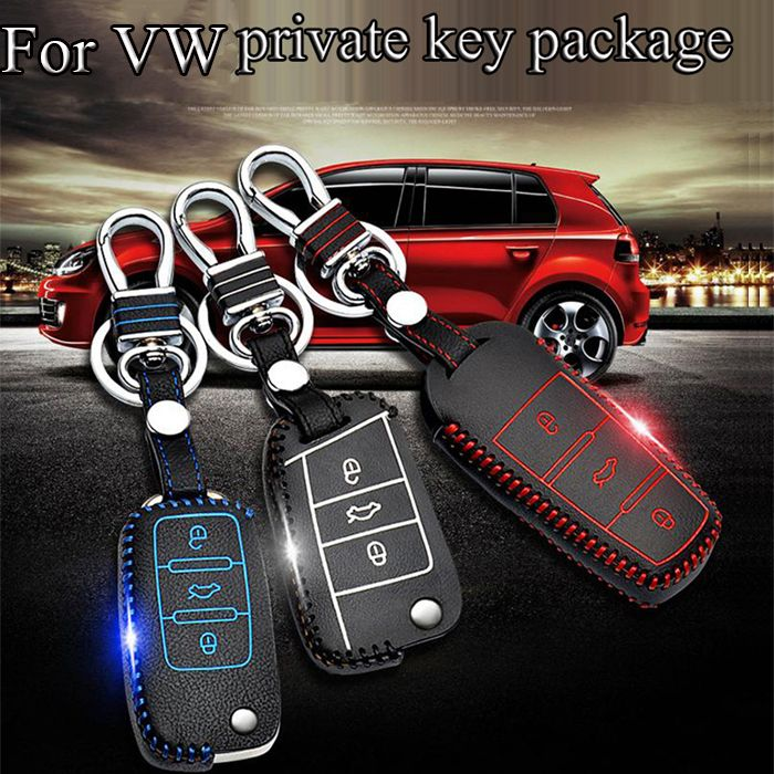 Car Key Cover Leather Smart Remotey case For VW golf 4 5 6