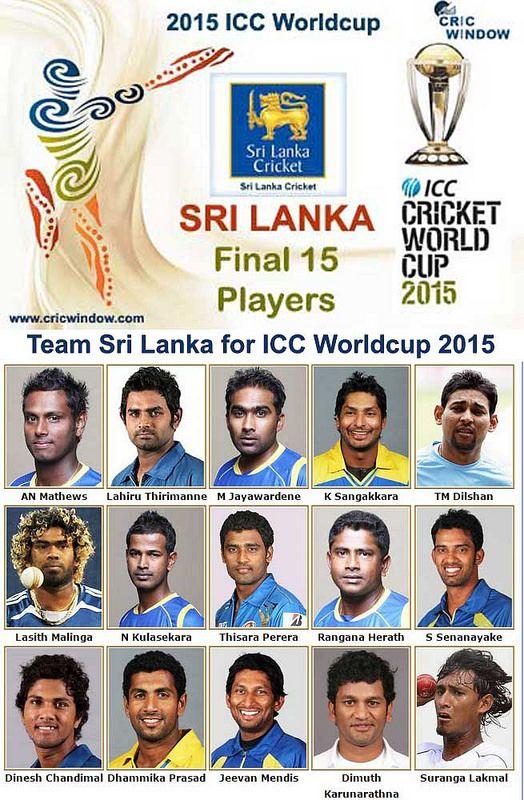 Sri Lanka Final 15 Squad Sri Lanka World Cup Squad