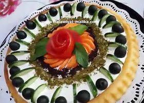 تارت مالح هش ولذيذ وسهل التحضير Food Baking Desserts