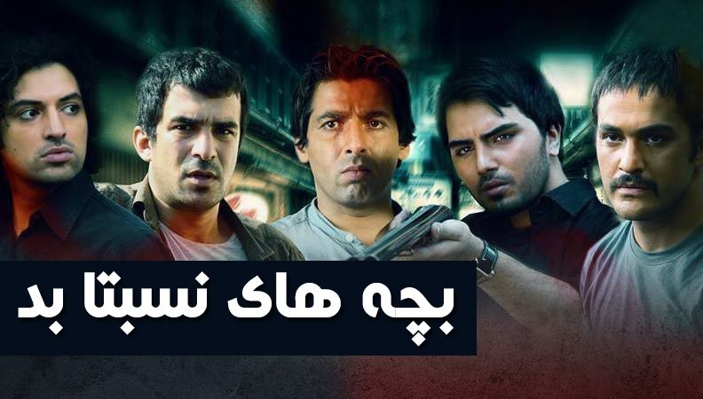 If you want to enjoy watching one of the best Iranian music videos staying up-to-date with latest Iran music videos, try to surf some good local Iran music videos websites like www.iranibash.com. For more info, Go to http://www.iranibash.com/musicvideo/