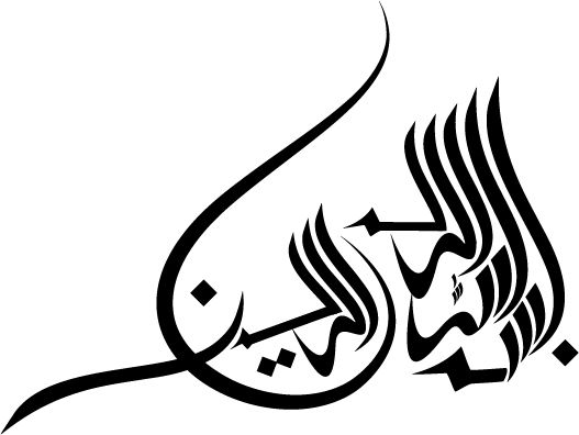 Citaten Kunst Yang Bagus : Besmele calligraphy pinterest