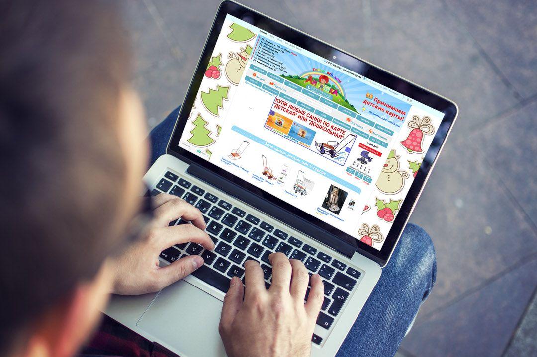 🌟✨💫 Один из наших проектов  сайт интернет-магазина товаров для ... 22c751a2eddd7