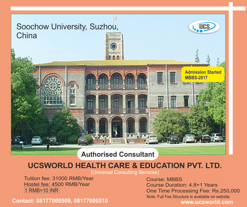 Study MBBS in China -Eligibility, Fee & Admission Process for Indian
