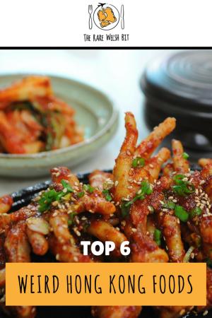 6 Weird Foods You Can Order At Hong Kong Restaurants Asia Food