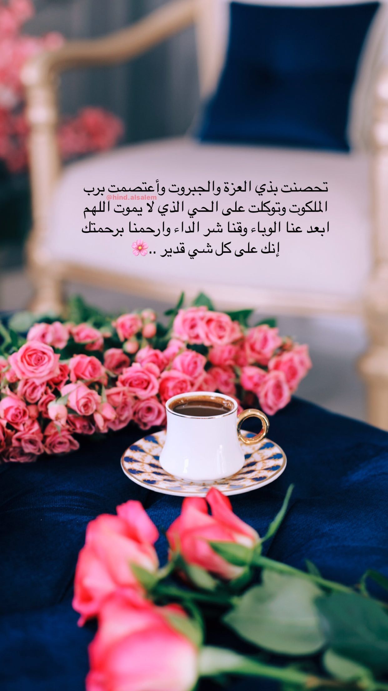 Pin By Tkylady On أدعيه In 2021 Photo Quotes Islamic Pictures Cute Wallpaper Backgrounds