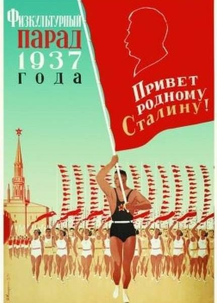 """Sports parade """"Stalin's tribe"""" July 12, 1937 The cult of physical culture Hello to native STALIN! #sport #Stalin #USSR #Stalinstribe #health #cultofphysicalculture"""