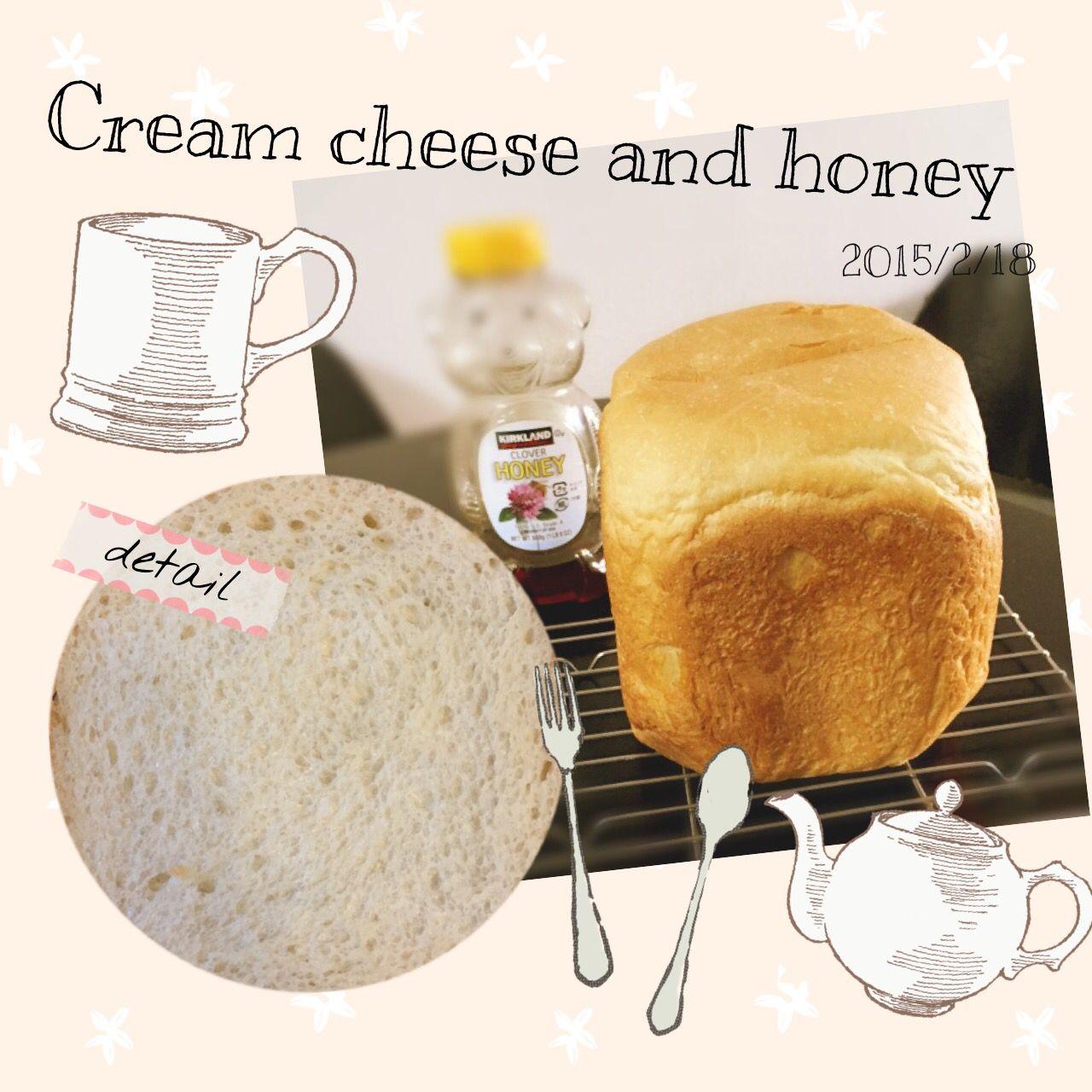 クリームチーズとハチミツ入り食パン。  Cream cheese and honey Bread