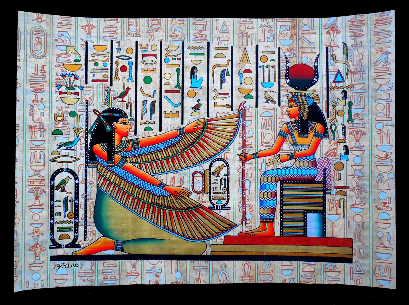 Maat and isis ancient egyptian papyrus painting for Egyptian mural paintings