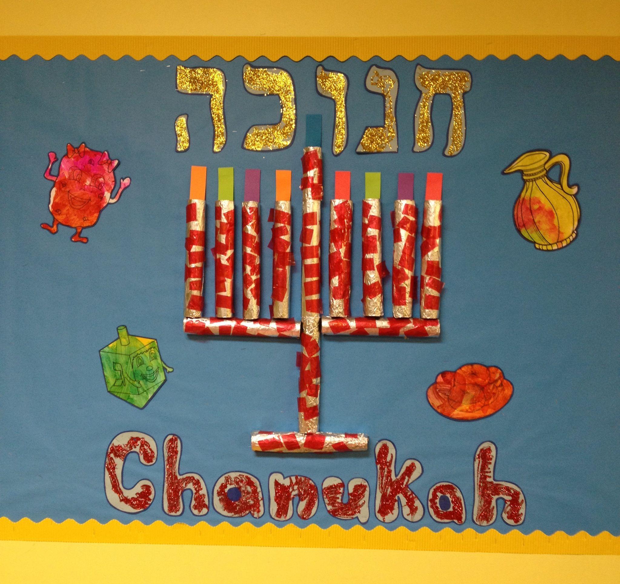 Chanukah Preschool Bulletin Board Diy Menorah Hanukkah