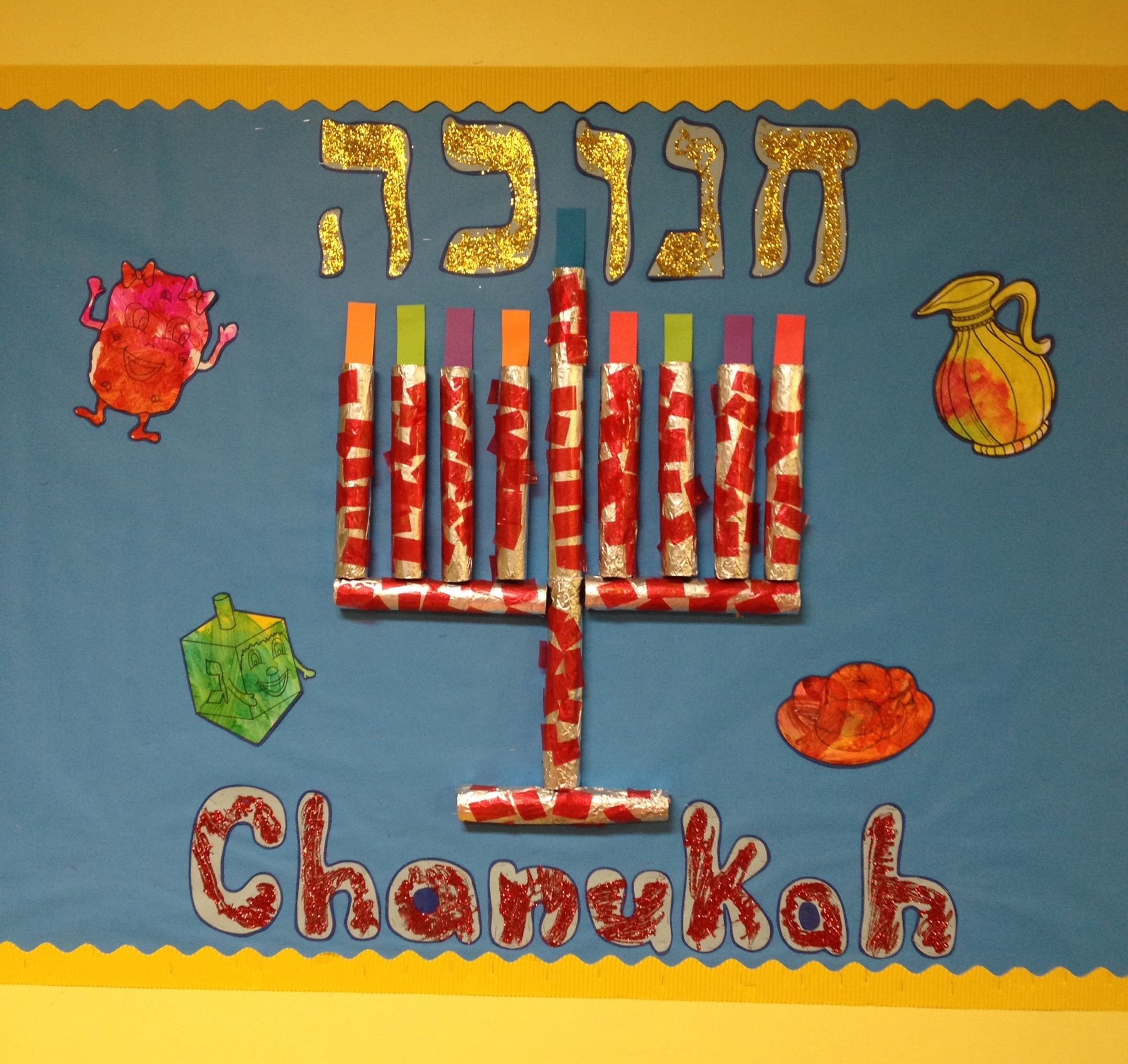 Hanukkah Bulletin Boards Preschool