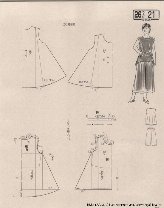 Pin de Pilar Echeverria en alta costura | Pinterest | Costura ...