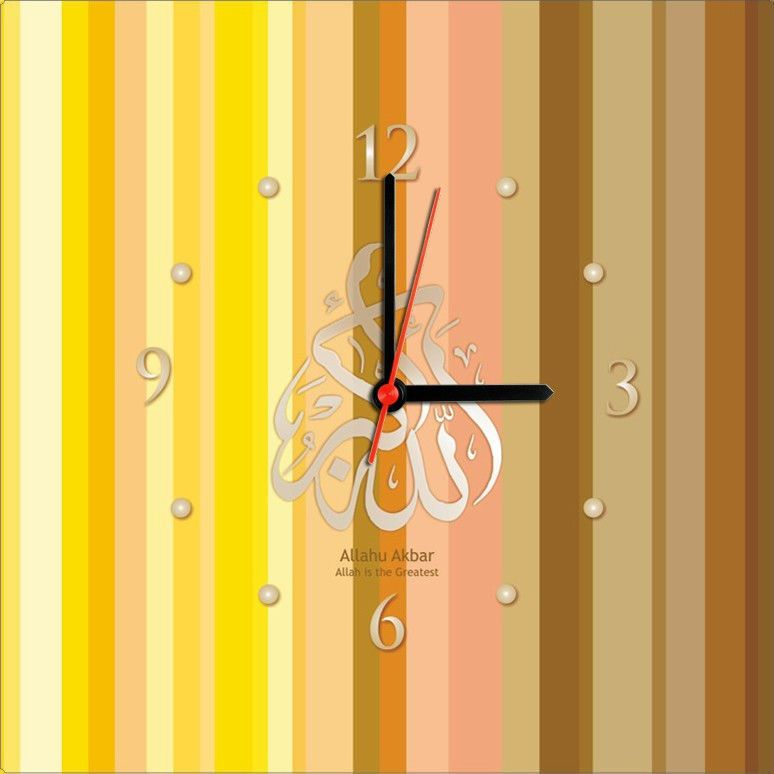 Islamic Canvas Art Wall Clock CL-43 \'Allah o Akbar\' | Clocks, Art ...
