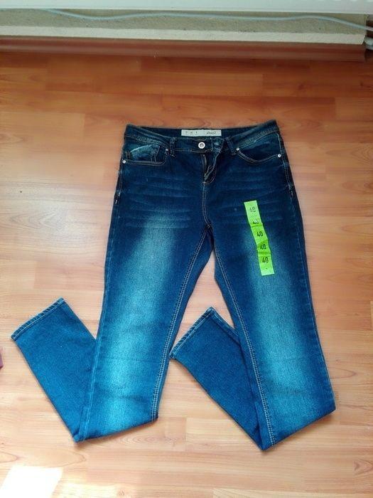 206c651d240a Schöne Röhren-Jeans von Primark   Kleidung Jeans   Pinterest
