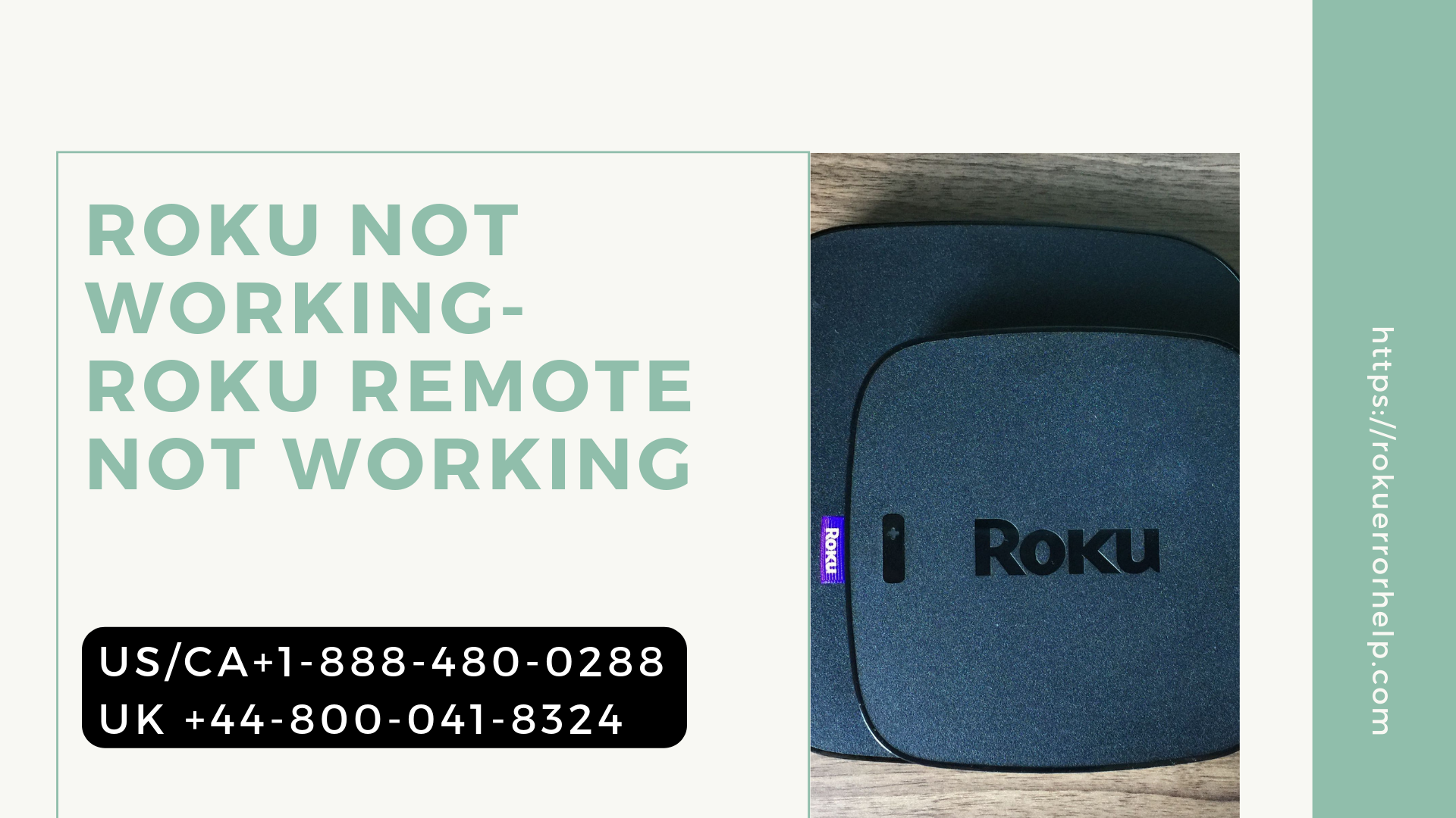 Is your Roku not working? If your Roku stop working or Roku