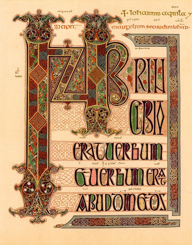 Initial page of the Gospel of St John from the Lindisfarne Gospels.
