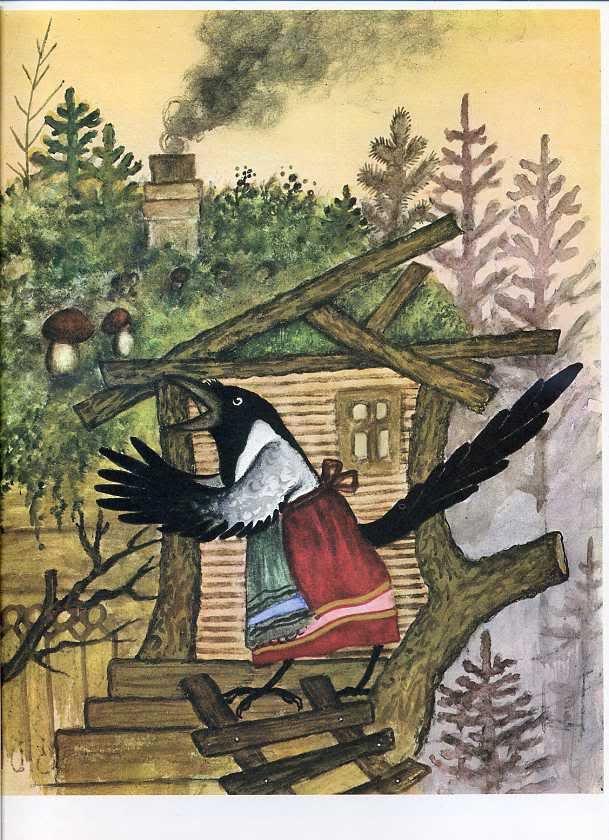 последние иллюстрации к сказкам художника васнецова картинки, пальма картинки