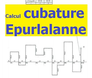 Explication du calcul de cubature m thode lalanne pdf dossier alexis en 2019 for Cours de construction pdf