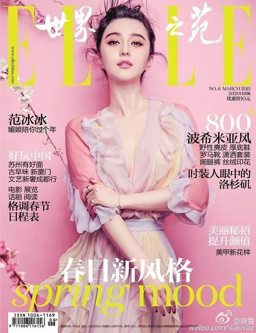 fc1cb9423865 Bingbing Fan - Elle Magazine Cover  China  (March 2015)