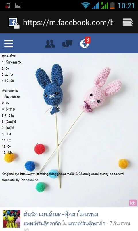 อมยิ้มกระต่าย | amigurumis | Pinterest | Crochet patrones, Conejo y ...