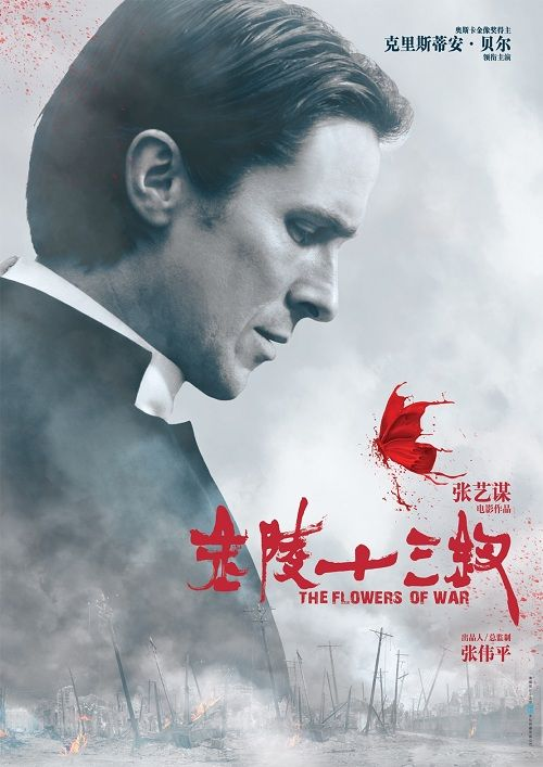 The Flowers Of War Omg Christian Bale Inspirational Movies New Poster