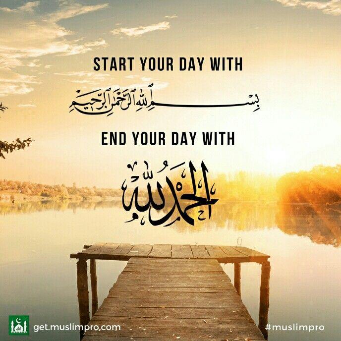 Pin By Abc On Arabic Islam Islamic Inspirational Quotes Islamic Quotes Islamic Quotes Quran