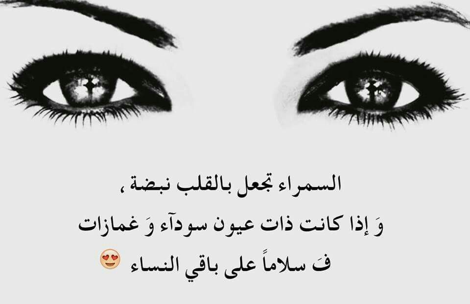 يا سلام Quotes Wise Words Sayings