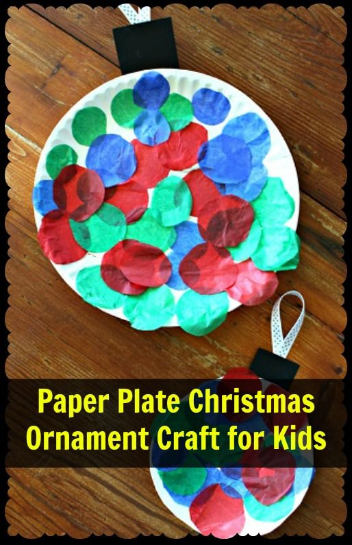 Paper Plate Christmas Ornament Craft For Kids Mama Bees Freebies