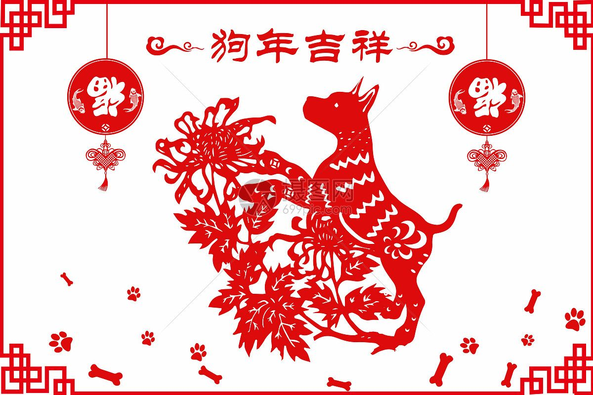 Related image Chinese new year, Lunar new, Cards