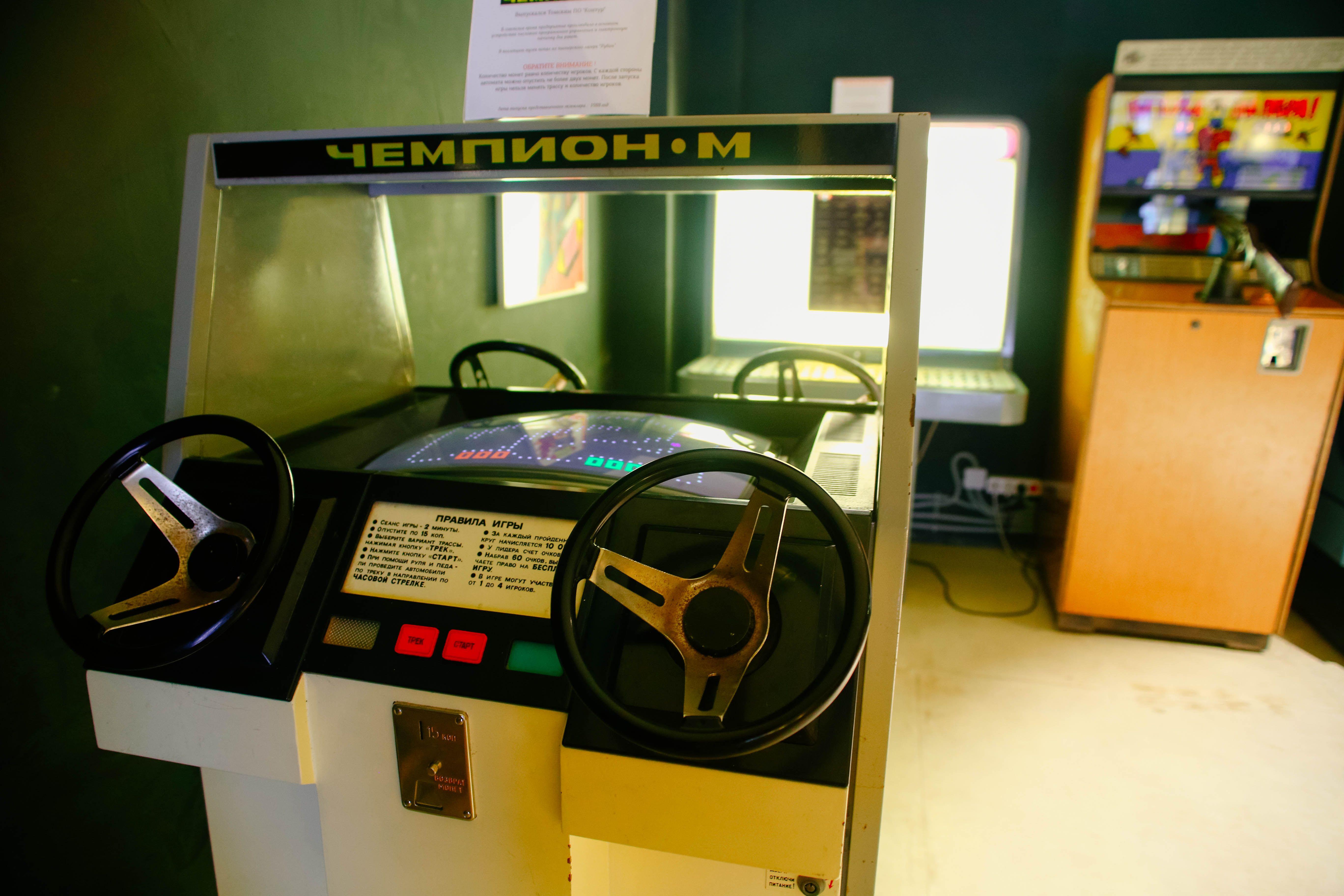 Игровые автоматы м игровые автоматы elencfsino.com