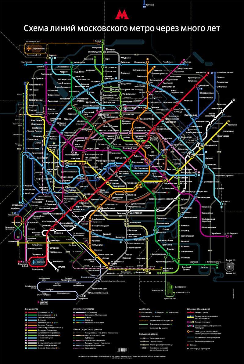 Fallout 3 Metro Map : fallout, metro, Imaginary, Moscow, Subway, Design,, Metro,, Transit