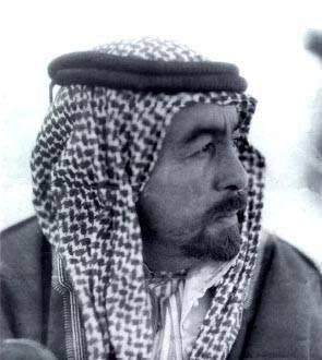 الملك عبدالله الأول 1921 Amman Jordan Jordans King Abdullah