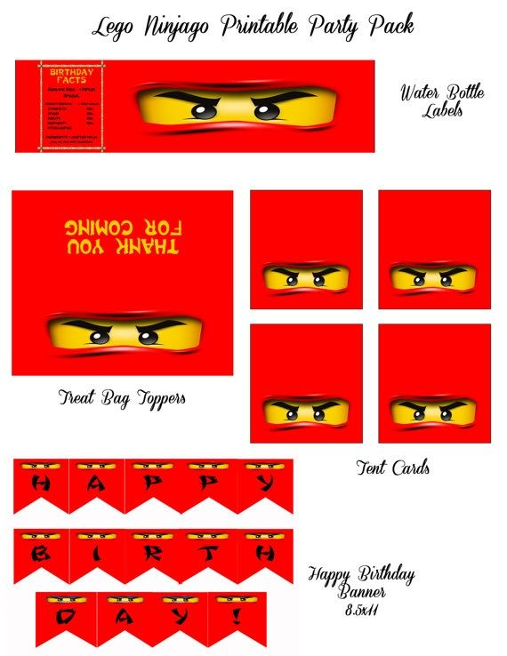 Lego Ninjago Printable Party Pack Instant Download