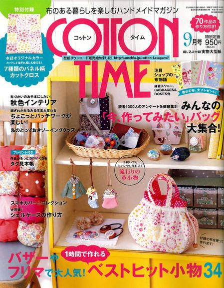 COTTON TIME MAGAZINE Love!
