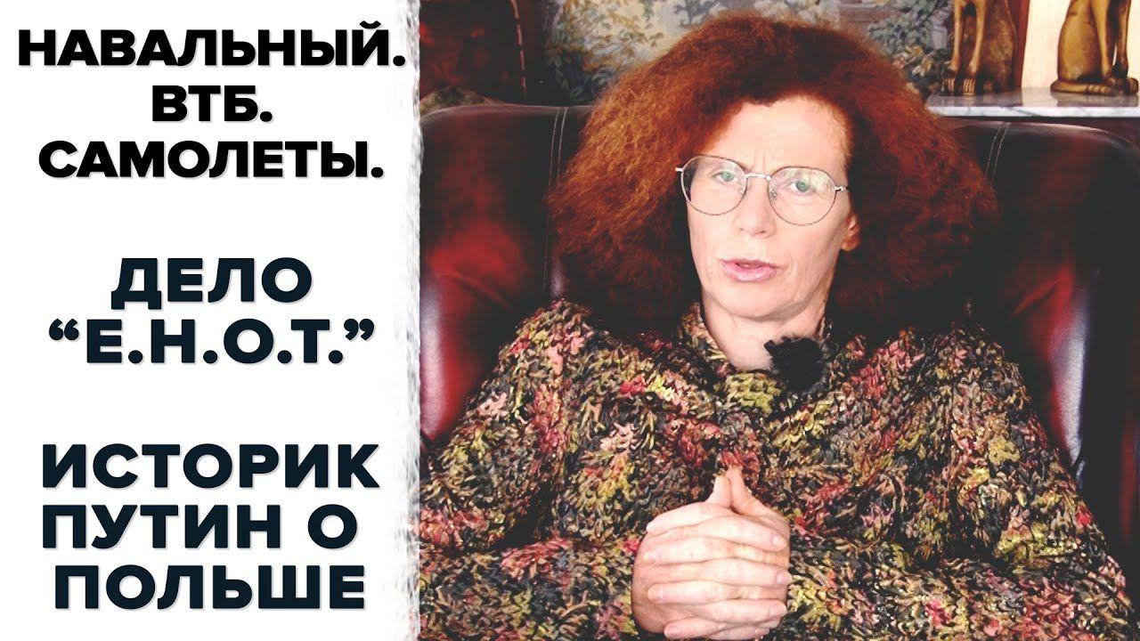Kod Dostupa Yuliya Latynina 28 12 19 Novosti Rassledovaniya