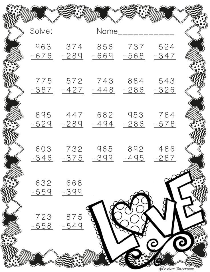 3.NBT.2 Valentine\'s Day Themed 3 Digit Subtraction With Regrouping ...