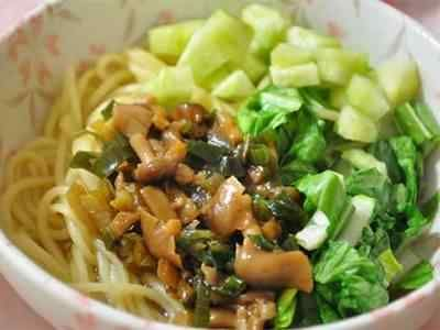 Resep Mie Ayam Jamur Pangsit Ala Bangka Paling Spesial Resep Sayuran Jamur