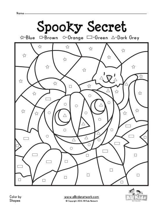halloween color by shapes holidays halloween coloring halloween worksheets halloween letters. Black Bedroom Furniture Sets. Home Design Ideas