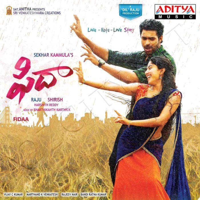 Fidaa Original Motion Picture Soundtrack Ep In 2020 Telugu Movies Download Telugu Movies Online Telugu Movies