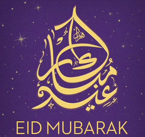 Eid greeting arabic calligraphy with english eid eid greeting arabic calligraphy with english eid mubarak m4hsunfo