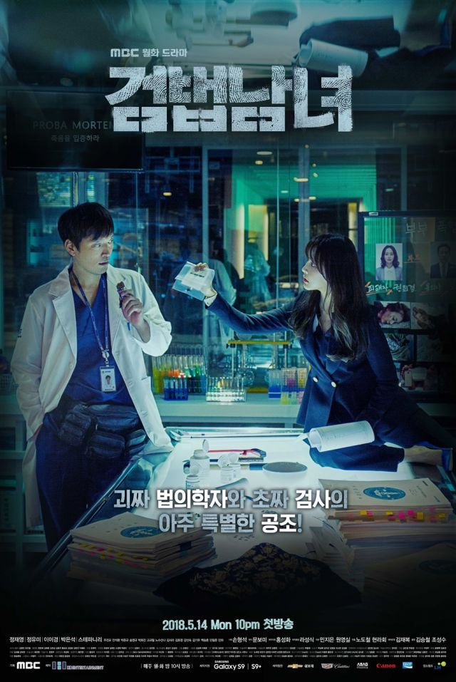 Korean Drama Starting Today 2018/05/14 in Korea in 2019