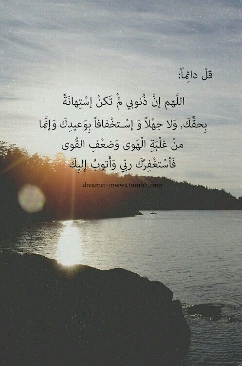 Pin By Noor Saleh On Islamic Quran Quotes Love Islamic Love Quotes Islamic Quotes Quran