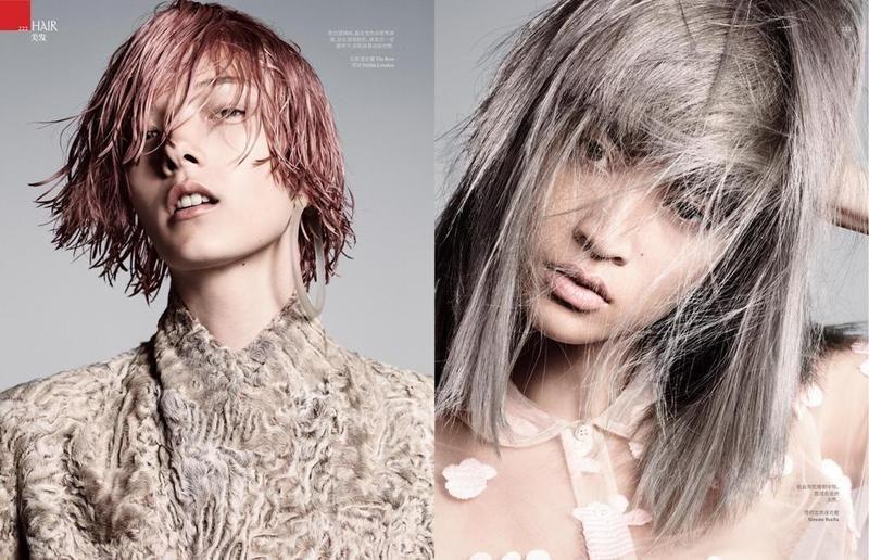VOGUE BEAUTY (Vogue China)