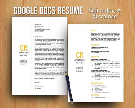 Yellow DIY Google Docs printable resume and cover by GTemplates - free google resume templates