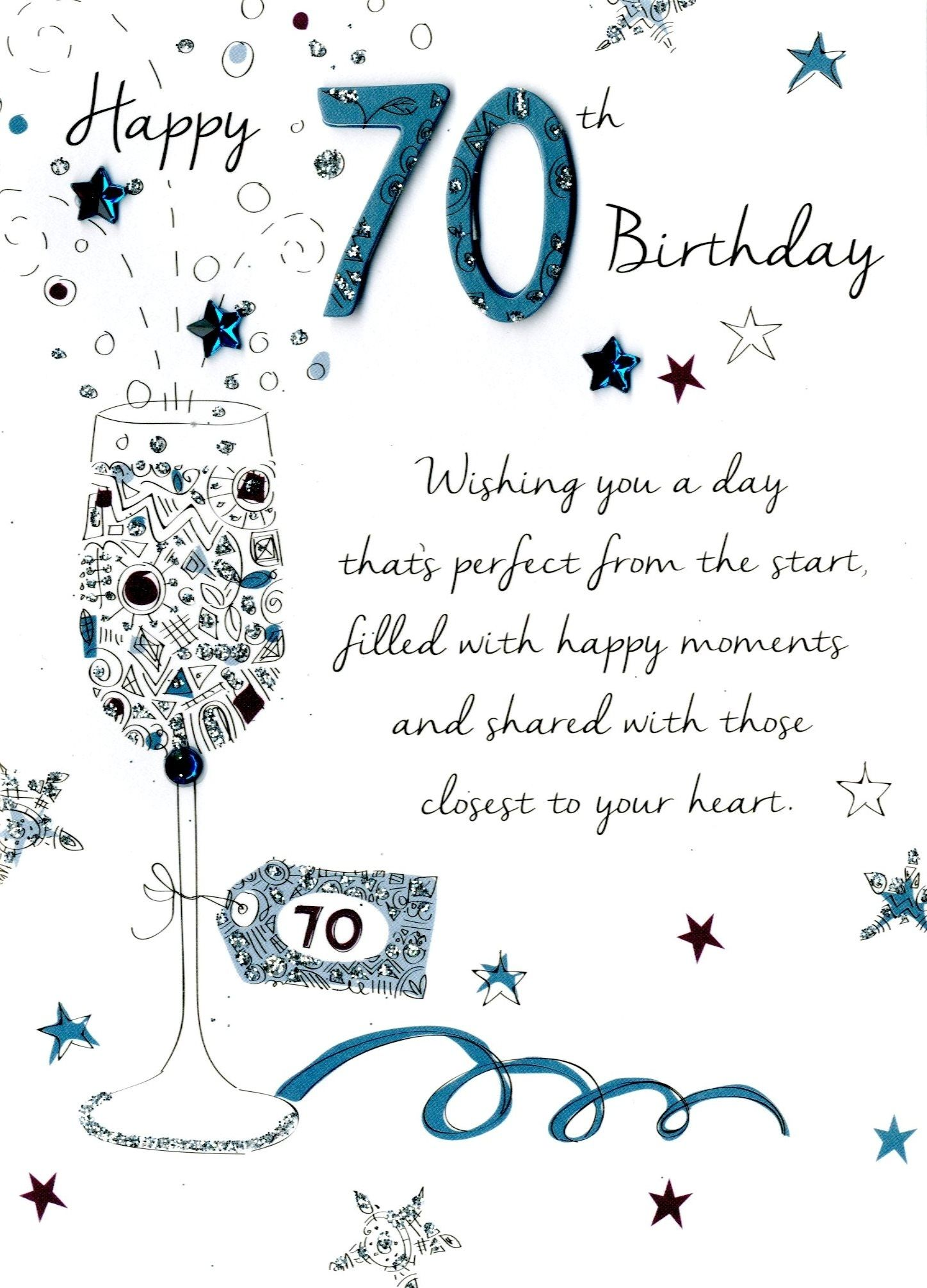 70th Birthday Wishes Pertaining To Trending This Year Birthday Ideas Make It 70th Birthday Card 70th Birthday Birthday Greeting Cards