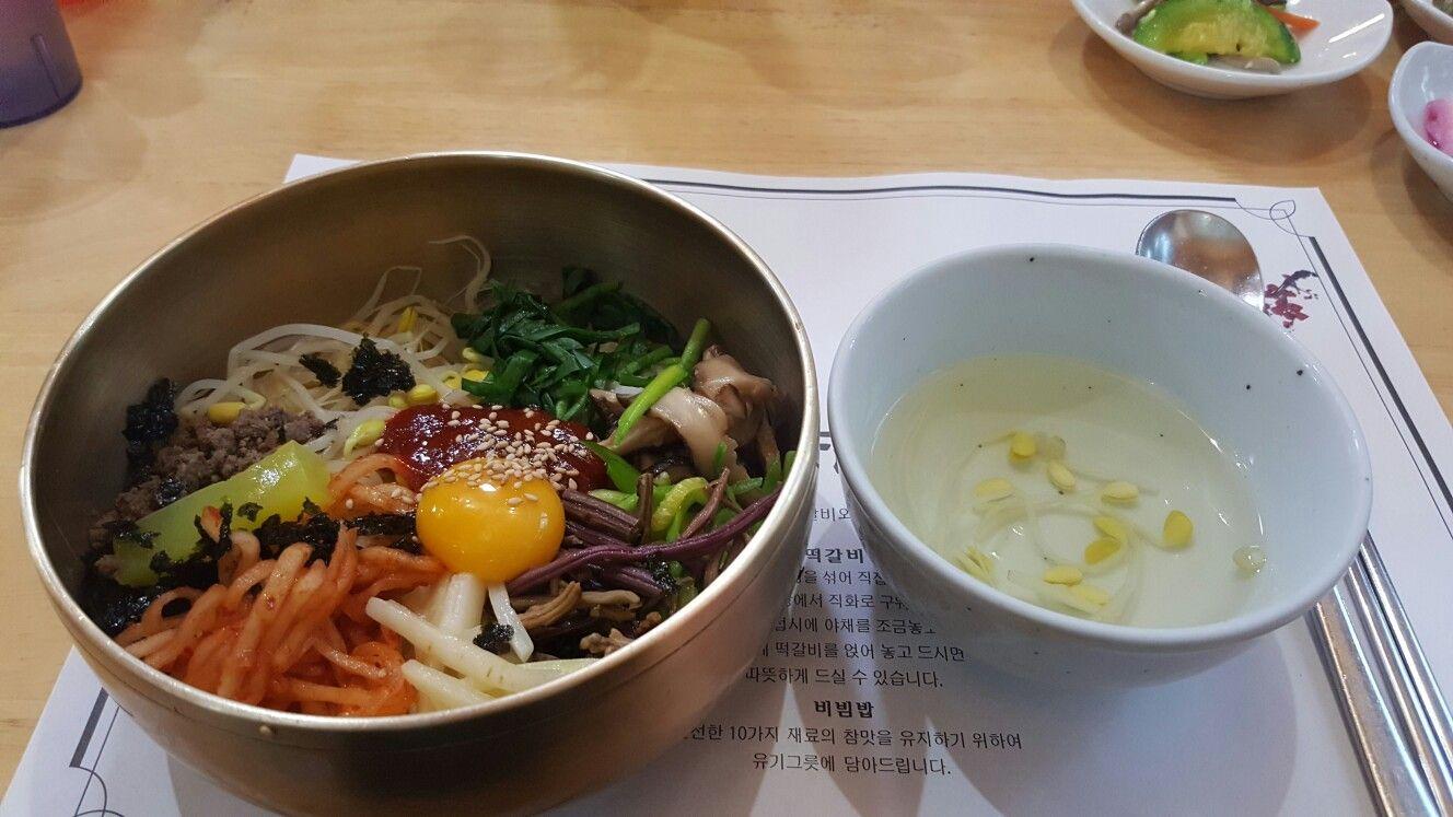 전주 한옥마을 비빔밥이에요 ㅎㅎㅎㅎ