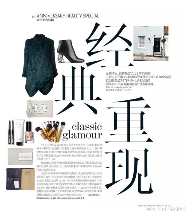 """""""Tokyo style"""" by eperfetti1997 on Polyvore featuring H Brand, Acne Studios, Anya Hindmarch, Men's Society and Bobbi Brown Cosmetics"""