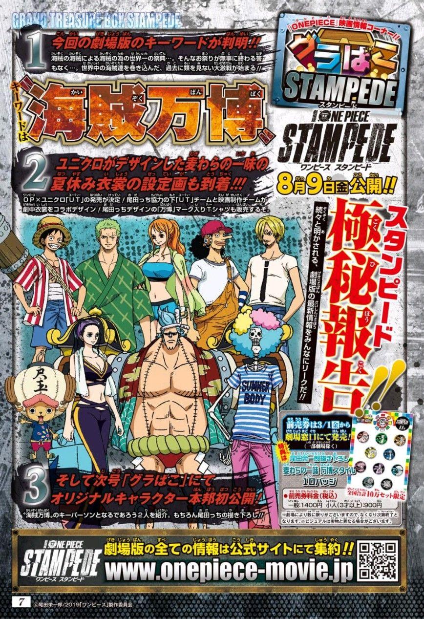 One Piece Stampede Pelicula Completa En Espanol Latino Online Gratis One Piece Movies Watch One Piece Movies