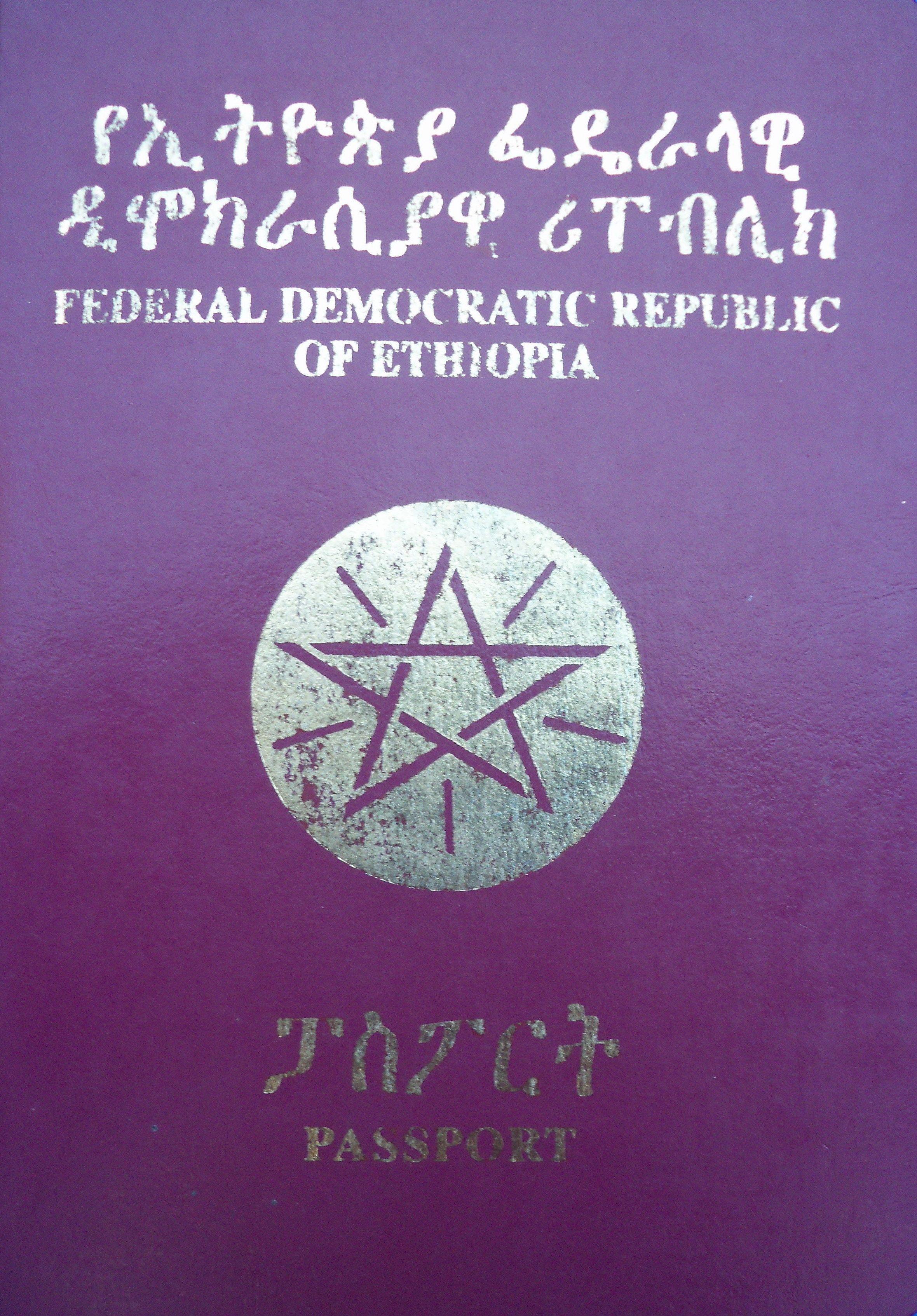 Ethiopian passport - Wikipedia, the free encyclopedia | 1080